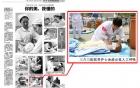 三六三医院男护士播洒天使柔情,本地媒体聚焦关注