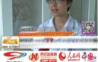 三六三医院消化内科副主任姚宇亮就端午节饮食健康接受媒体采访
