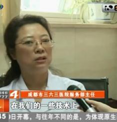 """四川电视台专题报道三六三医院以患者需求为导向的""""医院客户管理""""工作"""