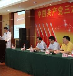 中国共产党三六三医院第二次代表大会胜利召开