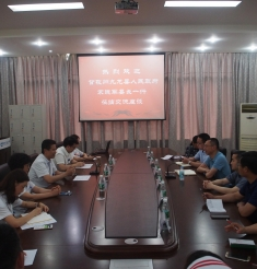 甘孜州九龙县政府领导莅临三六三医院交流座谈