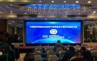 三六三医院张志乾、史雪琼当选为第一届中国医学装备协会医用气体装备及工程分会委员