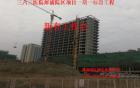三六三医院犀浦院区项目一期一标段工程新春工作会