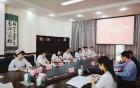 三六三医院接受中国心衰中心总部专家现场核查