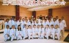 三六三医院武术协会正式成立