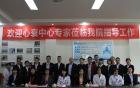 勇攀高峰的388天 ——记三六三医院通过中国心衰中心认证