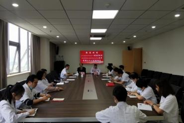 清华大学医院管理研究院创始人刘庭芳教授一行莅临三六三医院调研指导