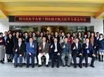四川省医学会第十四次航空航天医学学术会议顺利召开