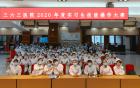 三六三医院2020年度护理实习生技能操作大赛圆满举行