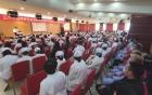 三六三医院召开新冠肺炎疫情防控专项表彰暨年度表彰大会