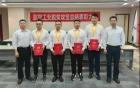 祝贺!三六三医院4名同志荣获航空工业集团脱贫攻坚表彰