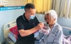 """93岁高原老人患急性胆管炎 这家医院突破高龄手术""""禁区"""""""