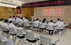 通用医疗三六三医院召开党委理论学习中心组(扩大)学习会